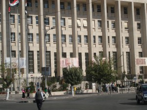 Syria Central Bank